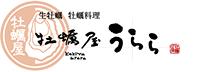 牡蠣屋うらら 飯田橋店
