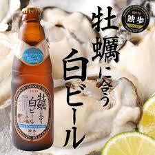 白ビール1